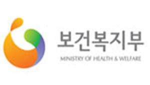 병·의원 유방촬영용장치 인력 기준 완화