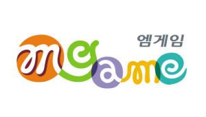 엠게임, 2017년 2분기 매출 77억5000만원