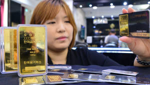 북한 리스크, '골드바' 판매량 급증