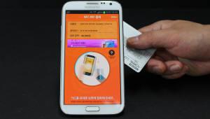 한국NFC, 국민·농협카드에 간편결제 탑재
