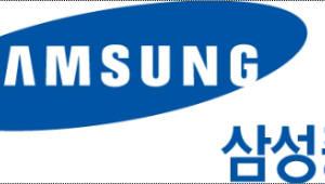 삼성증권, 2분기 영업이익 881억원..전년 대비 29.5% 증가