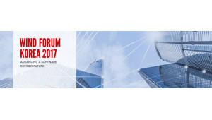 윈드리버, '소프트웨어 정의되는 미래 혁신' 주제로 '윈드포럼' 24일 개최