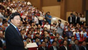 대전시, 국회 의원회관서 '4차산업혁명' 비전 보고