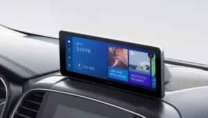 네이버, 차량용 인포테인 플랫폼 '어웨이' 출시