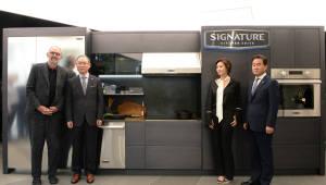 LG전자, 초프리미엄 빌트인 가전 쇼룸 오픈