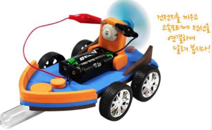 초1-3 풍력자동차 만들기
