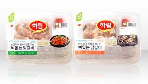 하림, GS수퍼마켓과 손잡고 '자연실록 닭갈비' 2종 단독 출시