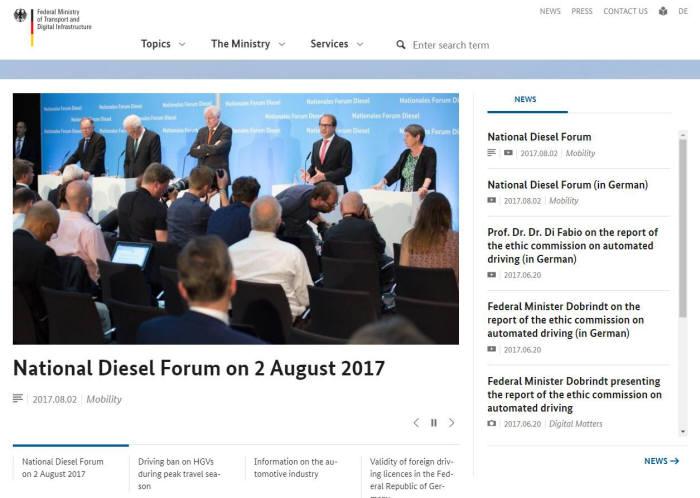 독일 연방 교통디지털인프라부의 영어 홈페이지 캡쳐