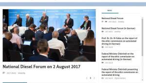 디지털 앞세운 독일 교통부