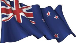 {htmlspecialchars(뉴질랜드, 생태계 혼란 초래하는 마이크로비즈 내년 5월부터 사용금지)}
