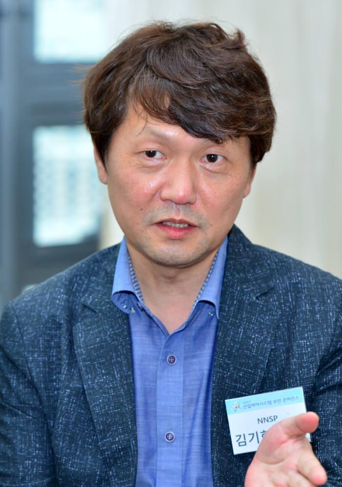 김기현 NNSP부사장