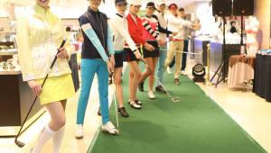 롯데百, 대규모 체험형 골프 행사 '골프&아웃도어 페어' 진행