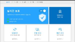 [새로운 SW][신SW상품대상]클로닉스 '랜섬디펜더'