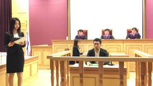 24일 성대서 '개인정보보호 모의 법정 열려'