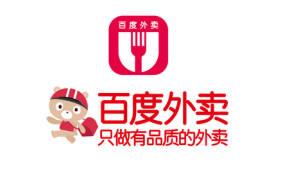 바이두 음식배달 서비스 '와이마이', 경쟁사에 매각 협상