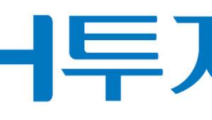 NH투자증권, 금융위 인가 1호 포트윈 투자자문과 계약 체결