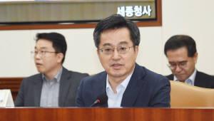 """김동연 부총리 """"내년 일자리 예산, 12% 확대…중소조선사 RG 발급 지원"""""""