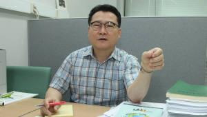 """장영효 생명연 ABS 연구지원센터장 """"ABS 체제는 명백한 위기... 헬프 데스크 역할 커져"""""""