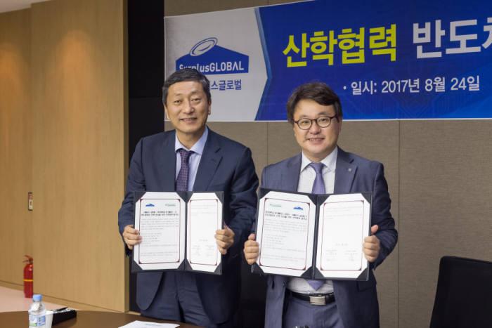 김정웅 서플러스글로벌 대표(왼쪽)와 홍상진 명지대학교 전자공학과 교수(오른쪽)가 산학협력 협약식 및 교육기자재 기증식 문서를 들어보이고 있다.