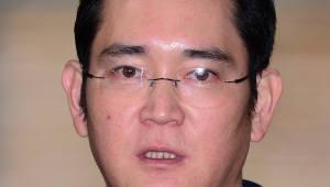 더불어민주당 '판결 존중, 이부회장 국민께 사과해야'