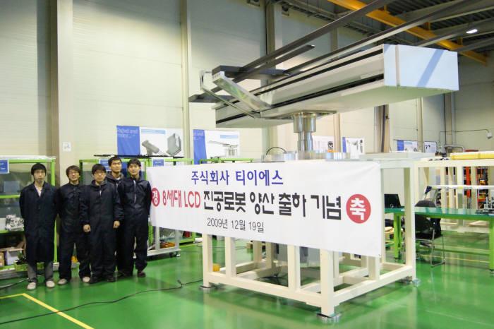 티이에스가 2009년 양산을 시작한 8세대 LCD용 진공 이송 로봇 (사진=티이에스)