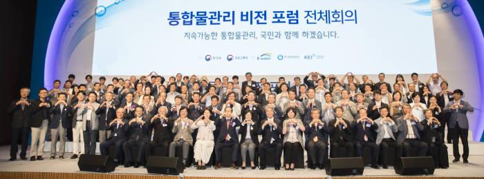 환경부가 조직 개편을 추진한다. 사진은 환경부가 30일 서울 여의도 63빌딩에서 개최한 '지속가능한 통합물관리 비전 포럼' 전체회의 행사 모습.