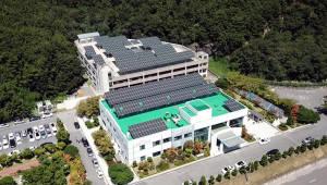 두산중공업, 태양광+ESS 발전소 준공