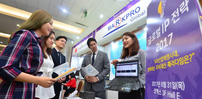글로벌IP전략 2017, 온라인 IP 판례 검색 서비스에요