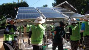 한전, 대학생 봉사단과 인도네시아에 태양광 가로등 지원