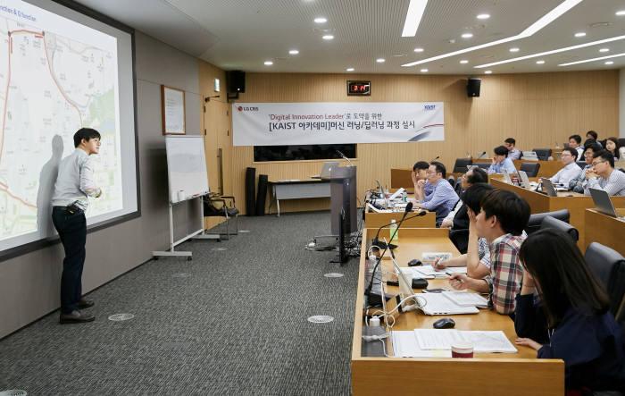박진규 KAIST 교수가 서울 여의도 LG CNS 사옥에서 LG CNS 직원을 대상으로 'KAIST AI 아카데미'를 진행하고 있다. LG CNS 제공