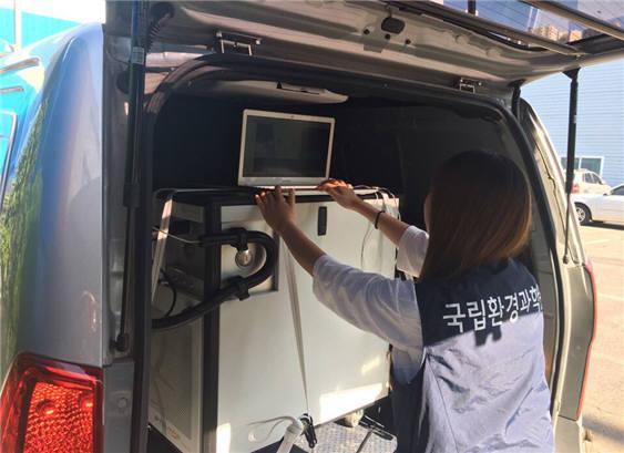 대기오염물질 이동형 감시시스템. [자료:환경부]