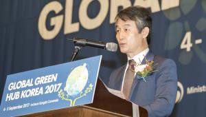 안병옥 환경부 차관, 글로벌그린허브코리아서 참여국 주요인사 미팅