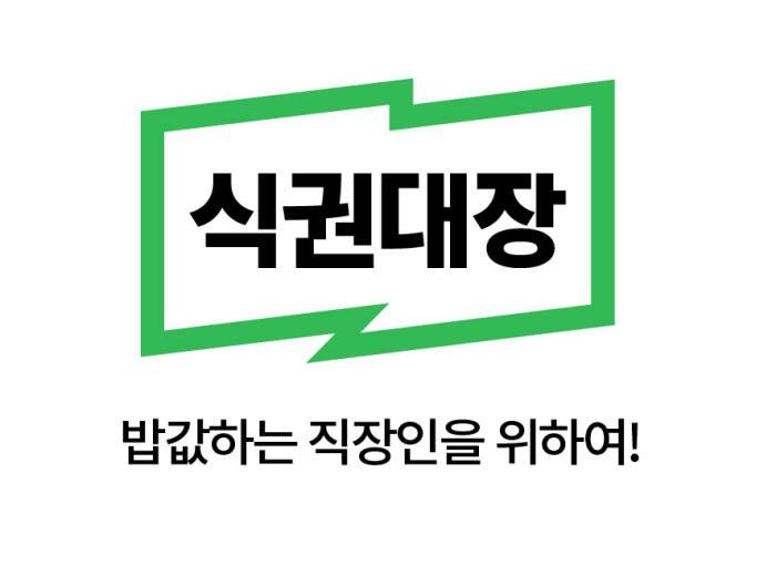 사진=벤디스 제공.
