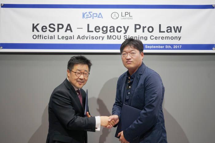 이기남 대표변호사(왼쪽)와 조만수 KeSPA 사무총장(오른쪽)