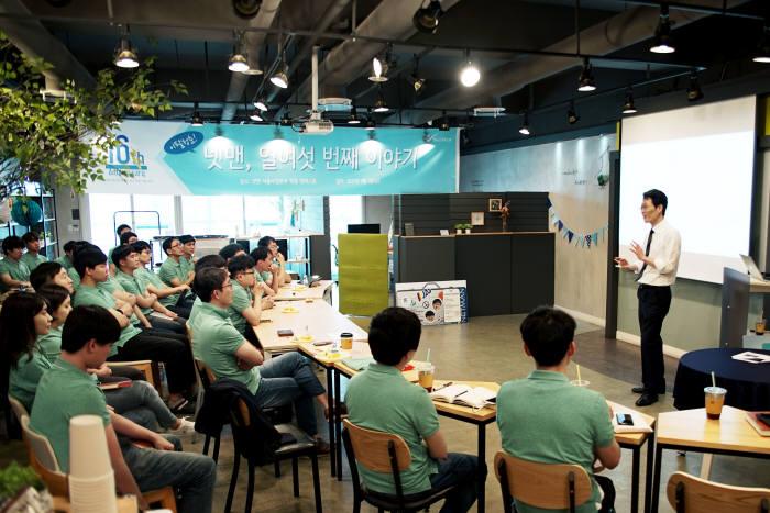 넷맨 창립 16주년 기념 행사에서 서승호 대표는 기술 혁신을 통해 세계 시장을 겨냥하는 '글로벌 넷맨'을 강조했다.