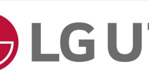 LG유플러스, 재난망 출사표