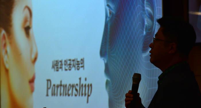 SK C&C 인공지능 서비스 개발 대중화 선언