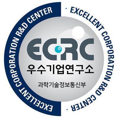 """""""잘하는 기업연구소, 혜택 더""""… 하반기 '우수기업연구소' 공모 시작"""