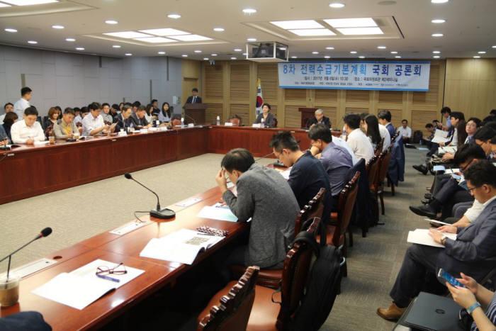 6일 국회에서 '8차 전력수급기본계획 국회 토론회'가 열렸다.