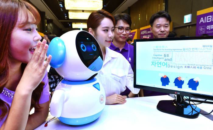 SK C&C, IBM AI서비스 '왓슨' 한국어 API 8종 선보여