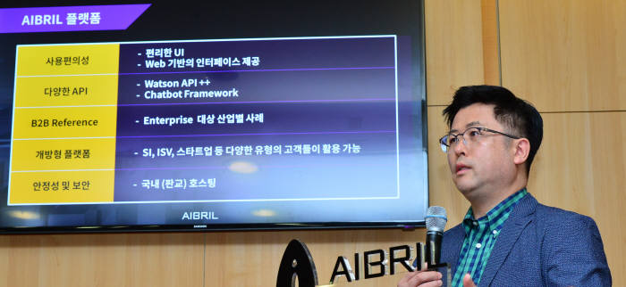 SK(주) C&C가 6일 서울 종로 SK서린빌딩에서 'IBM 왓슨 한국어 API 기반 에이브릴(AIBRIL)서비스 론칭 간담회'를 열고 인공지능 서비스 개발 대중화를 선언했다. 이문진 SK(주) C&C AIBRIL 사업본부장이 대화, 언어번역, 이미지 인식 등 8종의 왓슨 한국어 API와 AIBRIL 서비스에 대해 발표하고 있다. 윤성혁기자 shyoon@etnews.com