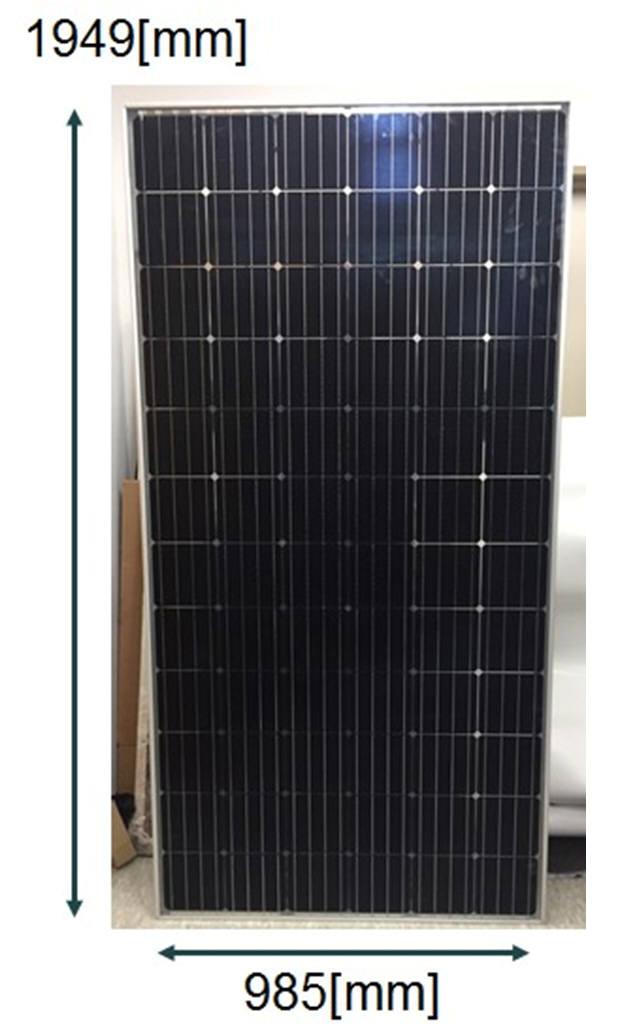 건국대학교에서 개발한 450W급 양면형 태양광모듈. [자료:건국대학교]