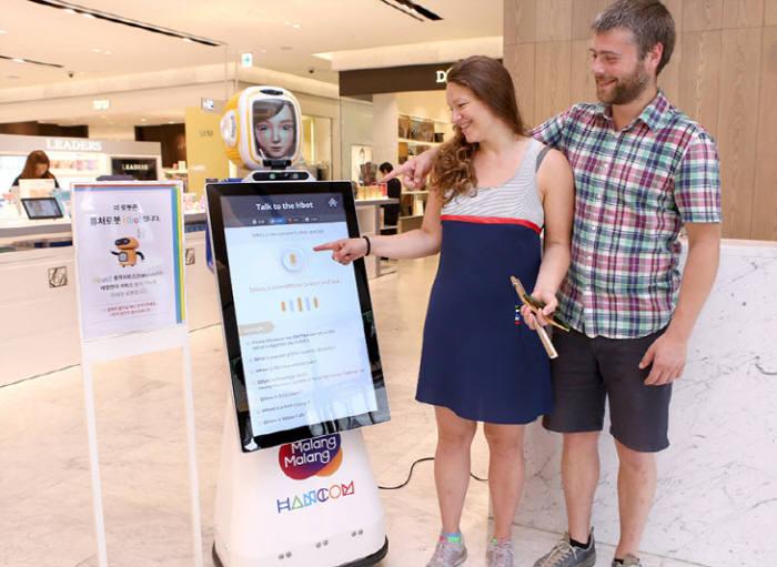현대백화점 쇼핑봇(사진제공=현대백화점)