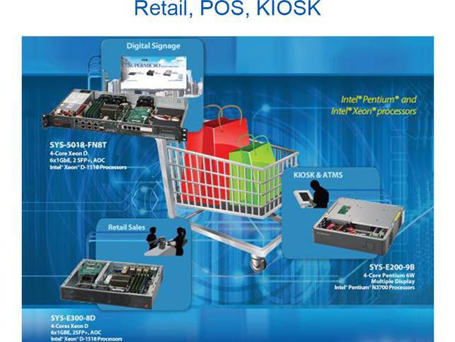 슈퍼마이크로 유통/POS/KIOSK 솔루션.