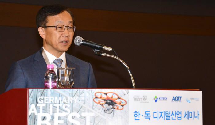 한·독 디지털산업 세미나 개최