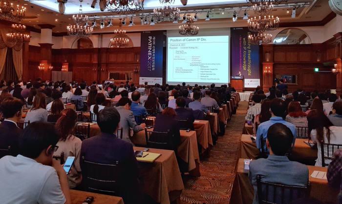 'PATINEX 2017(국제특허정보박람회)'이 '4차 산업혁명 시대의 IP 정보 활용 전략' 이라는 주제로 7일 서울 임피리얼 팰리스 호텔에서 개최됐다. / 자료: 특허청