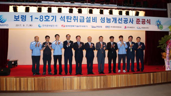 현대로템이 7일 보령화력발전소 석탄취급설비 성능개선공사 준공식을 개최했다.