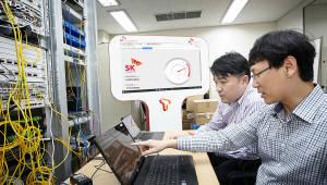 SK텔레콤, 유선 가상화 기술 국내 최초 개발