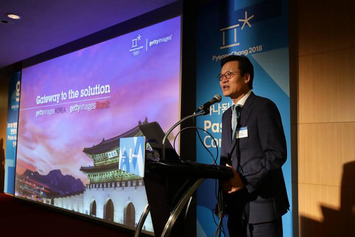 박건원 게티이미지코리아 대표가 평창 동계올림픽 컨퍼런스에서 기조연설을 했다.(사진=게티이미지코리아 제공)