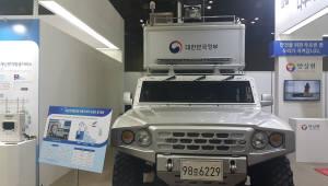 SK텔레콤, 재난망 상용화 주도···평창 보강사업 수주